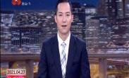 媒体看西安:央视五套 中央广电总台国际在线 中国新闻网多角度关注我市