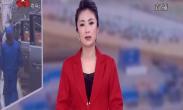 学党史 悟思想 办实事 开新局 西安广播电视台党员干部观看《织梦人》学习梦桃精神