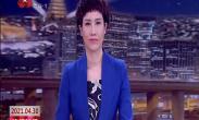 习近平总书记党史学习金句:人无精神则不立 国无精神则不强