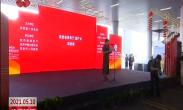第五届丝博会陕菜国际美食文化节开幕
