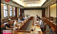 市人大常委会对我市实施《中华人民共和国消防法》情况进行执法检查
