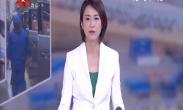 三秦在追超·庆祝建党100周年影像展播新闻发布会在我市举行