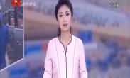 相约西安 筑梦全运 第十四届全运会及残特奥会火炬 奖杯 奖牌正式发布