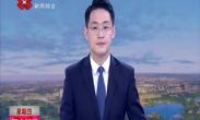 习近平总书记党史学习金句:必须加快国防和军队现代化