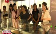 西汉帝陵精品文物首次集结亮相