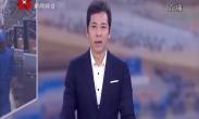 巾帼大宣讲——秦女子党史学习分享活动举行