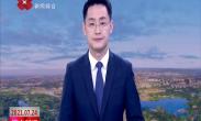 习近平总书记党史学习金句:未来属于青年,希望寄予青年
