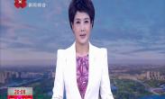 习近平总书记党史学习金句: 中国产生了共产党 这是开天辟地的大事变