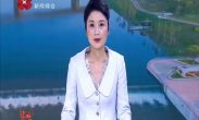 """西咸新区秦汉新城:结合党史学习教育 建立""""我为群众办实事""""清单"""