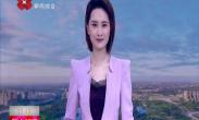 习近平总书记党史学习金句:中国共产党始终代表最广大人民根本利益