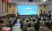 实景三维技术研讨会在西安召开