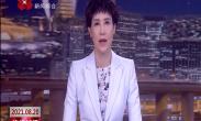 蓝田防汛救灾情况通报