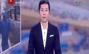 未央区:党校揭牌建阵地 求是论坛话党史