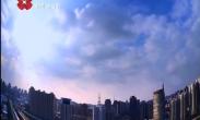 《每日聚焦》幸福林带:激活城东经济社会发展的新引擎