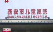 市儿童医院多举措应对暑期就诊高峰