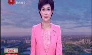 习近平总书记党史学习金句:新时代中国青年要锤炼品德修为