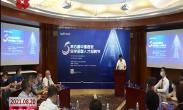 第五届中国西安留学回国人才招聘节启动