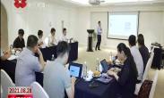 数据要素流通及隐私保护技术学术研讨会在西安举办