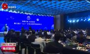 """曲江新区召开""""五上""""企业表彰暨发展座谈会"""