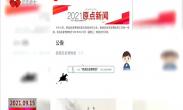 原点快讯:陕西历史博物馆今天恢复开放