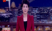 媒体看全运:中省市媒体多角度关注第十四届全国运动会