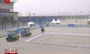 办一届精彩圆满的体育盛会 十四运会马术盛装舞步团体决赛广东夺冠