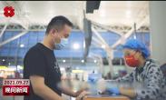 民呼我行办实事 西安咸阳机场为首次乘机旅客推出更多便利措施