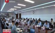 西咸新区成立秦创原招商领导小组