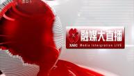 20190715 融媒大直播(午间版)