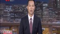 《长安十二时辰》热播 带热西安历史游学