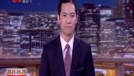 王浩与盒马鲜生首席执行官侯毅座谈