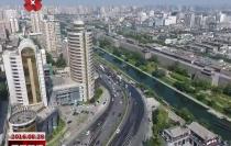 """西安市出台人社事业发展""""十三五""""规划"""