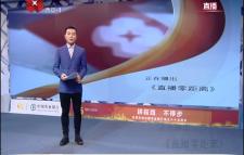 西安首例客车超员危险驾驶案公开审理