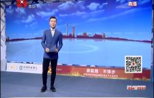 陕西村长回西安 乡音无改亲情切(二)