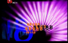 20161216电影全色彩