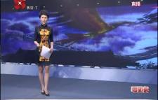 金马奖最佳影片《八月》公映 导演张大磊西安畅聊摇滚