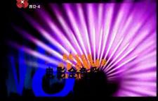 20170328电影全色彩