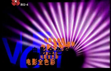 20170322电影全色彩
