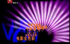 20170327电影全色彩