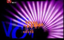 20170325电影全色彩
