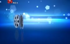 20170328解码电影