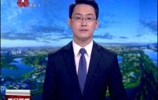 王永康在深圳走访考察华为等知名企业时强调  发挥大企业带动作用 助力大西安追赶超越