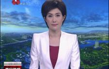 岳华峰在泾河新城调研脱贫攻坚工作