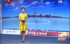 蚕丝琉璃金银器 走进曲江丝路遗珍博物馆