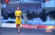 《中国赛车手之菜鸟驾道》六城招募火热启动