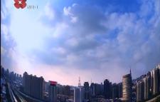 """2017年11月30日《每日聚焦》""""铁腕治霾""""网格化管理 须拧紧""""责任阀"""""""