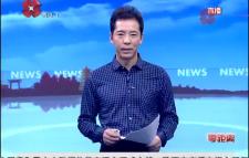 """新媒体进学校 搭建""""新媒体大V""""擂台"""