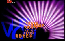 20171121电影全色彩