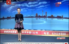 第十四届全运会陕西新建场馆动工建设