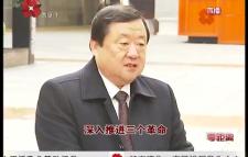 西安利君制药董事长陈西功:西安经济发展有了新活力